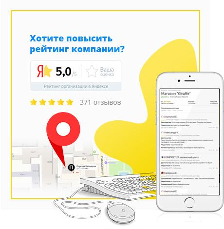 https://big-word.ru/wp-content/uploads/2021/01/buy-reviews-single-img.jpg
